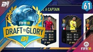 FRANCE VS BELGIUM!! | FIFA 18 DRAFT TO GLORY #61