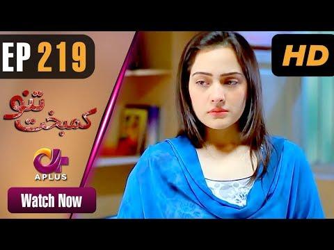 Kambakht Tanno - Episode 219 - Aplus ᴴᴰ Dramas