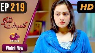 Drama | Kambakht Tanno - Episode 219 | Aplus ᴴᴰ Dramas | Tanvir Jamal, Sadaf Ashaan