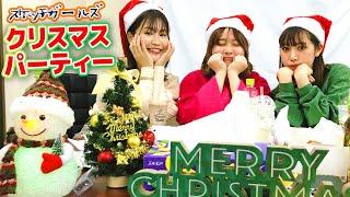 スケッチガールズ クリスマスパーティ前半【スケッチガールズ~番外編~】