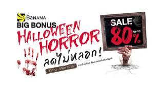 BaNANA BIG BONUS HALLOWEEN HORROR Sale up to 80%