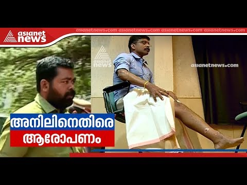 More Allegations Against Spirit Case Culprit  Athimani Anil | FIR 9 May 2019