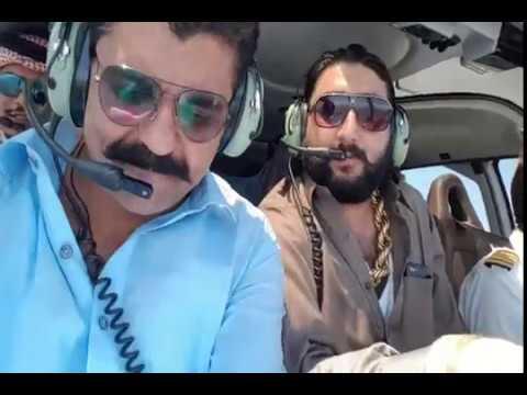 ZAFAR SUPARI helicopter visit SWAT NARAN KAGHAN KHASHMIR with saudi friends