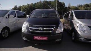 Аренда микроавтобуса без водителя Hyundai / Хендай(, 2016-01-14T16:19:46.000Z)