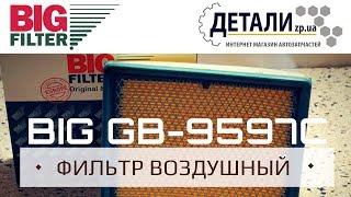 Фильтр воздушный BIG GB-9597C 21082-2110-1118-2170