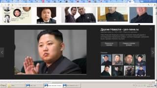 В Северной Корее мужчинам приказали стричься как Ким Чен Ын