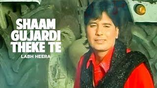 """""""Shyam Gujardi Theke Te Labh Heera""""   Dil Ro Painda   Latest Punjabi Songs"""