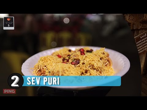 Gujarat's Top 5 Best chatpata Chaat's | Street Food India