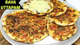 नाश्ते में बनाऐं झटपट रवा उत्तपम । सूजी के चीले । Instant Rava Uttapam | Tiffin Recipe for Kids