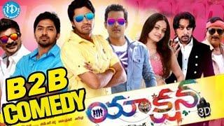 Action 3D B2B Superb Comedy Scenes || Allari Naresh, Shaam, Vaibhav, Raju Sundaram