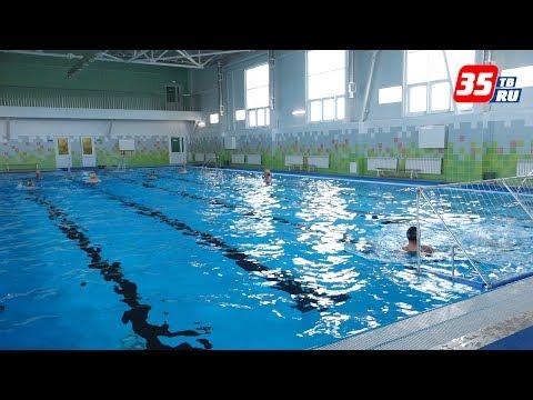 В Вытегре открылся новый бассейн