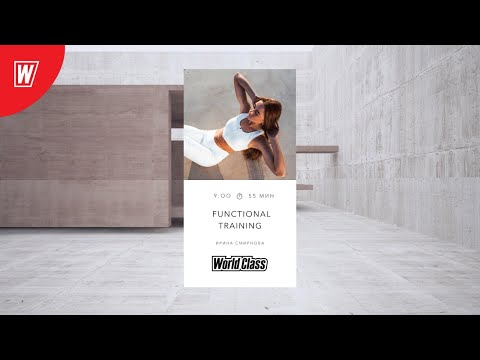FT с Ириной Смирновой | 30 июня 2020 | Онлайн-тренировки World Class