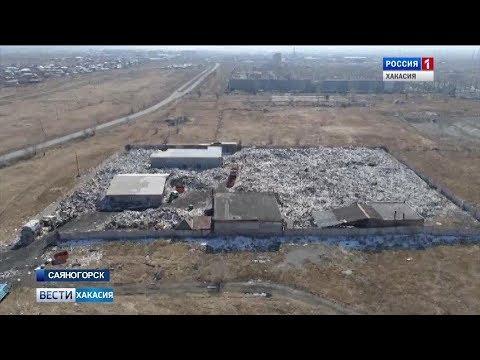 В Саяногорске недовольство местных жителей работой компании по вывозу мусора растет. 16.07.2019
