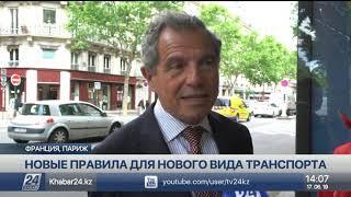 Выпуск новостей 14:00 от 17.06.2019