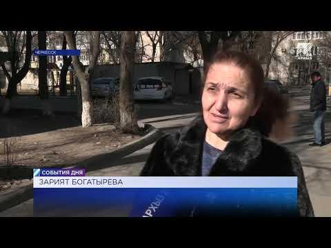 В Черкесске задержан мошенник, обобравший более двухсот стариков