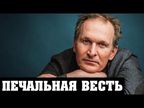 Печальная весть пришла о ФЕДОРЕ ДОБРОНРАВОВЕ / Страна прощается с великим актером Сватов!