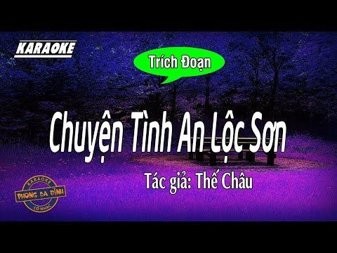 [Karaoke] Trích đoạn: Chuyện Tình An Lộc Sơn
