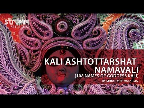 Kali Ashtottarshat Namavali(108 names of Goddess Kali) by Shruti Vishwakarma