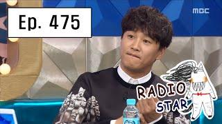[RADIO STAR] 라디오스타 - Cha Tae-hyun turned down Entertainment Awards? 20160427