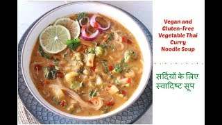 Vegan and Gluten free Vegetable Thai Curry Noodle Soup | Soup for winter
