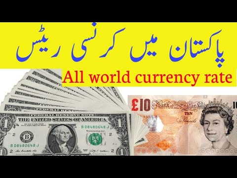 Today Us Dollar In Pakistan 29 Oct 2020 . Open Market Currency Rate . Exchange Rate In Pakistan .