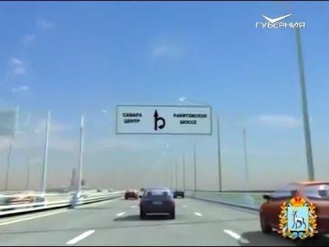 Проект магистрали Центральной получил одобрение Росавтодора