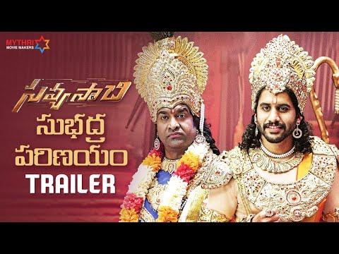 Savyasachi Release Trailer | Subhadra Parinayam | Naga Chaitanya | Madhavan | Nidhhi Agerwal | MMM