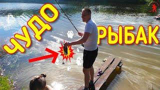 ТАКОГО ОН НЕ ОЖИДАЛ ВОТ ЭТО УЛОВ жёсткие приколы на рыбалке
