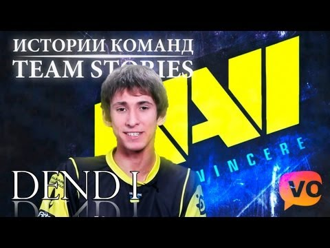 видео: Истории Команд - na`vi - dendi - the international 2012 (team stories)