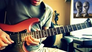Wearing the Inside Out Cover: Solos - Pink Floyd by Santosh Kuppens