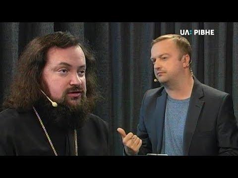 Телеканал UA: Рівне: Рівненська УПЦ МП не буде вказувати релігійне управління на РПЦ