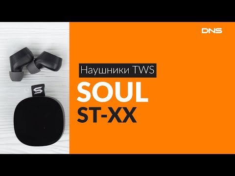 Распаковка наушников TWS SOUL ST-XX / Unboxing SOUL ST-XX