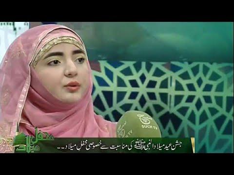 Mary Mola Kram ho Kram by zahra haidery new latest 2017 on such tv