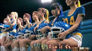 [Karaoke] SNSD - Oh! (Thai Lyric & Translation)