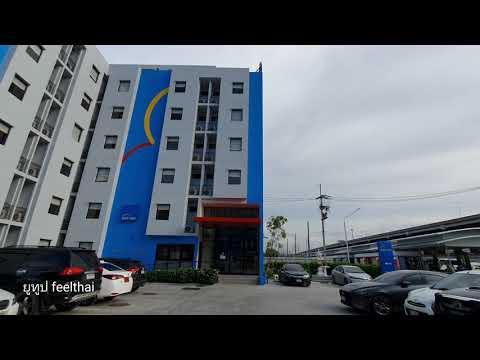 โรงแรมฮ็อปอินน์รังสิต ที่พักอยู่ตรงข้างหลังเมเจอร์ รังสิต