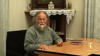 Духовная беседа в Оптиной пустыни от 4 ноября 2012 г