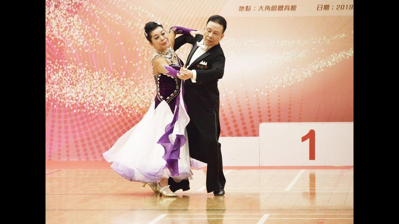 2019.01.27 舞蹈比賽 ~ 香港體育舞蹈總會 - 大角咀體育館 - YouTube