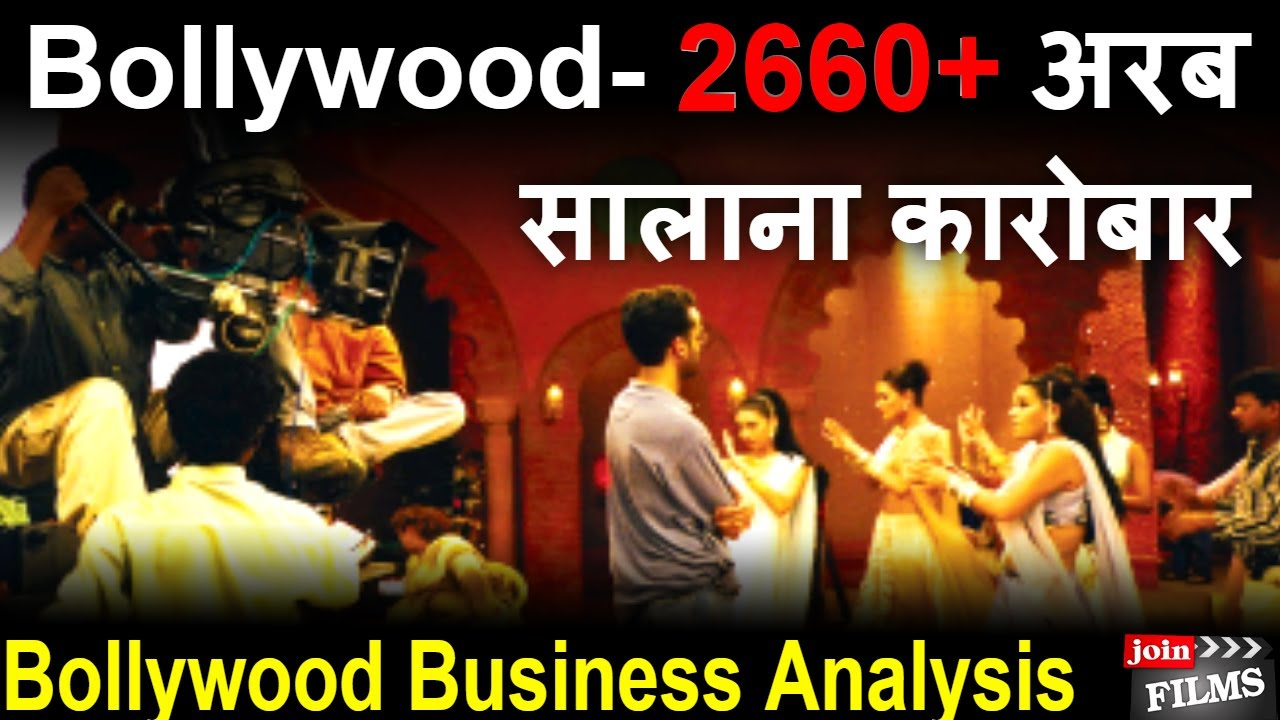 Bollywood Film Business Analysis | Shuru ho Rha Hai Bollywood Golden  Era | #FilmyFunday | Joinfilms
