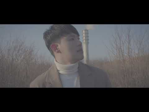 [official M/V] 영국기후 (British climate)  - 입춘 (onset of spring)