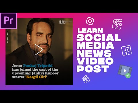 Video & Text Post Design in Adobe Premiere Pro CC for Social Media | Free Preset Download
