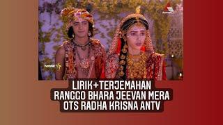 lirik+terjemahan rango bhara Jeevan mera (ots radha krisna)