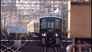 南海・泉北高速中百舌鳥駅に泉北7000系フロンティア号が到着