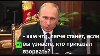терракт  Санкт-Петербург: метро взорвал Путин припугнуть Лукашенко
