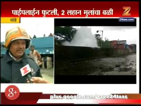 Mumbai Pipeline Break And Two Child Death At Bandra Terminus