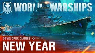 [World of Warships] Developer Diaries: New Year Stuff