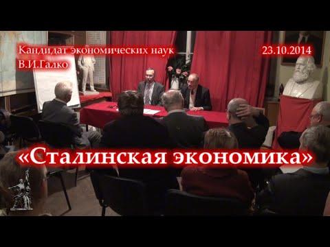 - Экономика и управление на предприятиях: новости