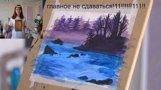 рисую по туториалу