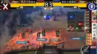 戦国大戦 超牙城開幕乙 VS 超戦神 (大戦国・美濃大返し4)