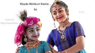 Kids' Duet - Maadu meikkum kanne - Sridevi Nrithyalaya - Bharathanatyam - Dance