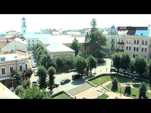 Чернівецький Промінь: «Орендний бізнес». Як не стати жертвою квартирних аферистів?